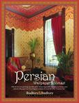 persian_wallpaper_collection